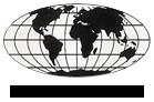 Complex cargo Logo